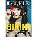 IDOL FILE Vol.18 BIKINI