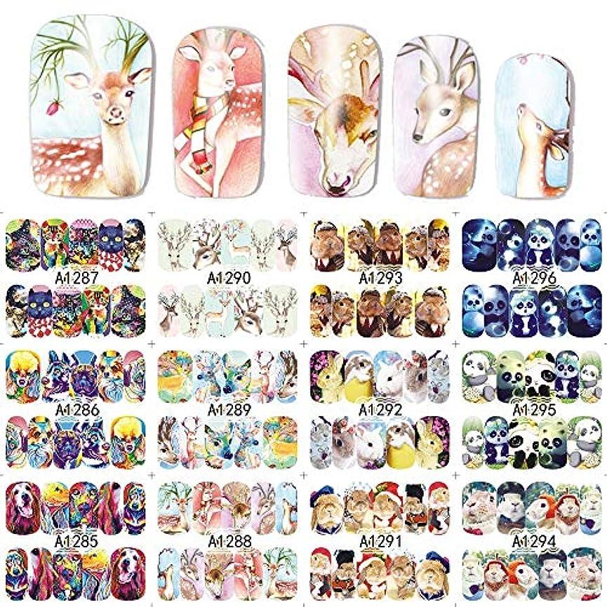 腕大理石そこ12デザイン/セットネイルステッカー新しい動物猫/ウサギ/パンダ/鹿フルカバーデカール用ネイルDIY美容透かしツールSAA1285-1296