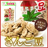 黒砂糖お菓子さんご豆 180g 豊食品