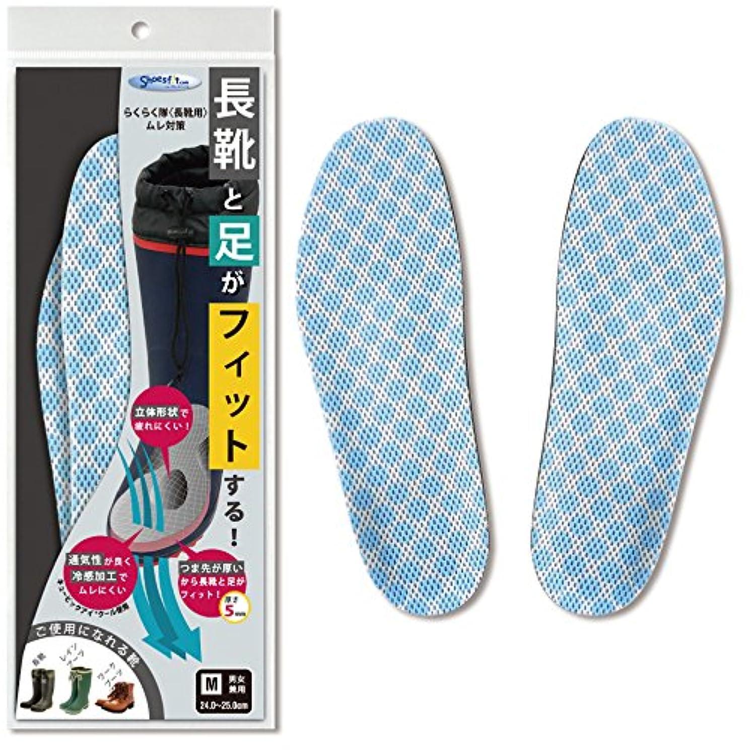 シーケンス矩形染料らくらく隊(長靴用)ムレ対策インソール 男女兼用 1足(2枚入) L(25.5~26.5cm)