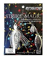 エンジン(ENGINE) ルアー ストライクマジック1/4TW #01パーフェクトホワイト