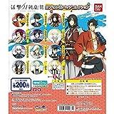 活撃 刀剣乱舞 カプセル缶バッジコレクション 全12種類セット