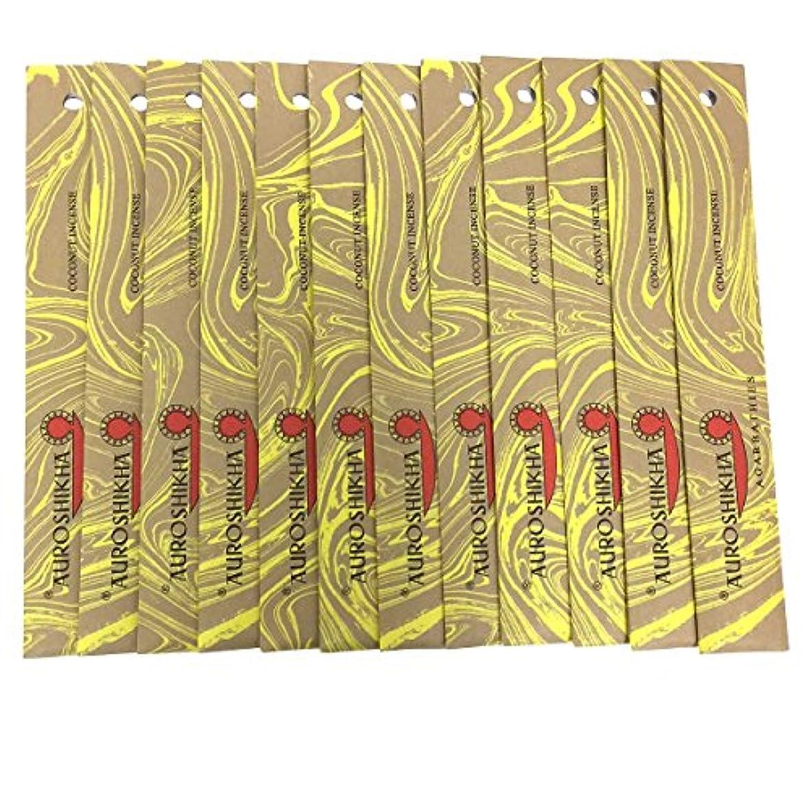 寛容前提味わうAUROSHIKHA オウロシカ(COCONUTココナッツ12個セット) マーブルパッケージスティック 送料無料