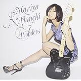 7 WONDERS (CD+DVD) (初回生産限定)