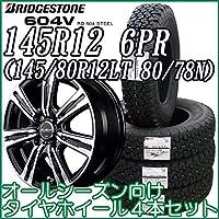 ブリヂストン タイヤ・アルミホイール 4本セット RD-604V 145R12 6PR ユーロスピードBC-7 ブラックポリッシュ 12×3.50B +42 PCD100 4H