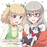 TVアニメ「NEW GAME!!」キャラクターソングCDシリーズ VOCAL STAGE 4(Piece of Peace/YOU-TOPIA!)