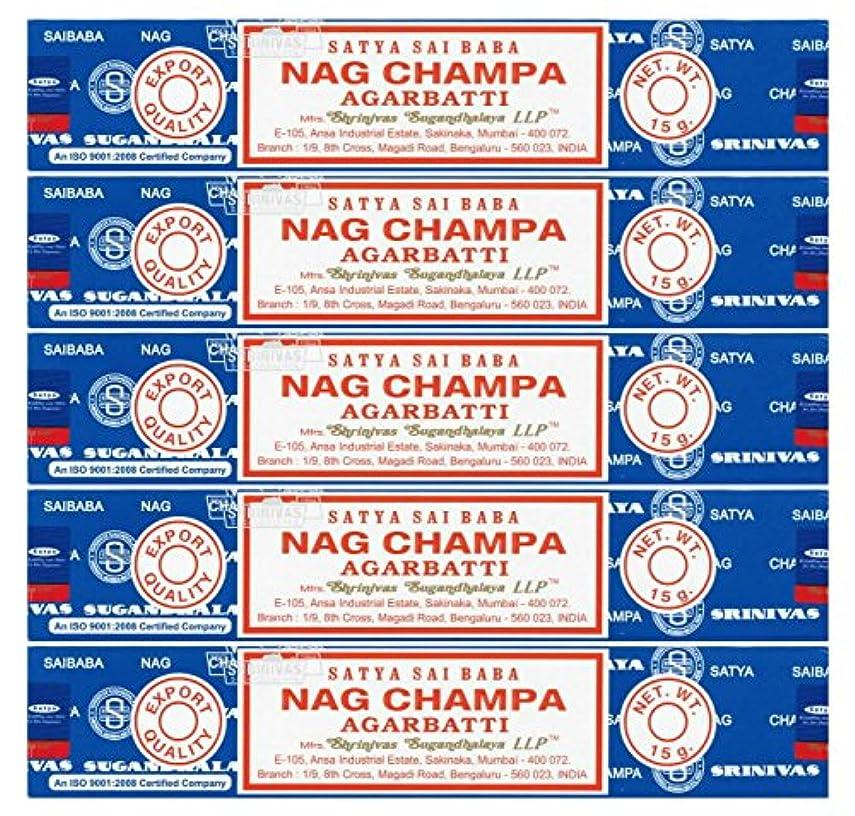 アカデミーチャンバー郵便SATYA サイババナグチャンパ 15g 5個セット