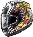 アライ(ARAI) バイクヘルメット フルフェイス RX-7X ナカスガ(NAKASUGA) 57-58CM