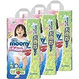 【ケース販売】ムーニーマン エアフィット 女の子用 ビッグサイズ 138枚 (46枚×3個) (パンツタイプ)