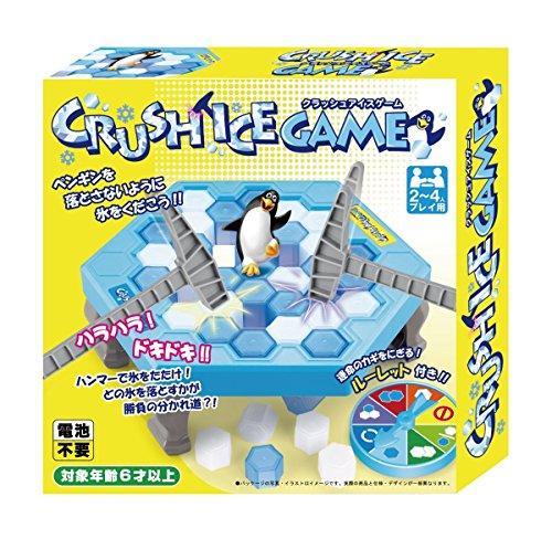 クラッシュアイスゲーム -