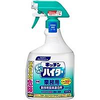 【業務用 塩素系除菌漂白剤】キッチン泡ハイター 1000ml(花王プロフェッショナルシリーズ)
