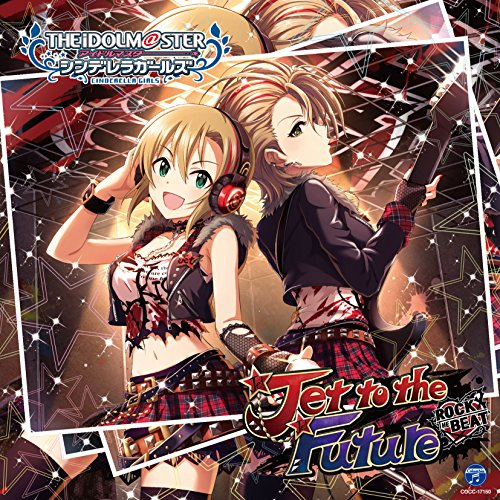 【早期購入特典あり】THE IDOLM@STER CINDERELLA GIRLS STARLIGHT MASTER 10 Jet to the Future (ジャケ絵柄ステッカー付)
