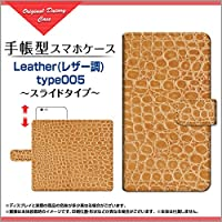 Moto G4 Plus BIGLOBE SIM DMM mobile 楽天モバイル moto g4 plus 手帳型 スライドタイプ 手帳タイプ ケース ブック型 ブックタイプ カバー スライド式 Leather(レザー調) type005