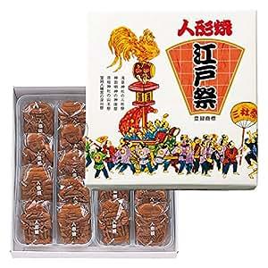 [東京お土産] 江戸祭 人形焼 1箱 (日本 国内 東京 土産)