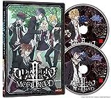 Diabolik Lovers II: More Blood/ [DVD] [Import]