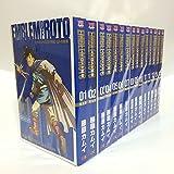 ロトの紋章 ドラゴンクエスト列伝 完全版 全15巻完結セット