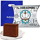 長崎心泉堂 バレンタイン I'm Doraemon プレミアムチョコカステラ VDXH (IDM-シルバー 個包装)