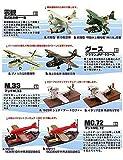 エフトイズ 8SET 1/144 水上機コレクション Vol.1 全8種セット(シークレットを含まない)