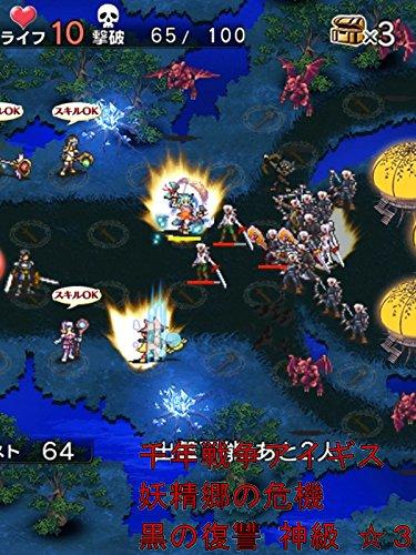 ビデオクリップ: 千年戦争アイギス 妖精郷の危機 黒の復讐 神級 ☆3