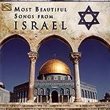 イスラエル音楽集 (Most Beautiful Songs from Israel) [輸入盤]