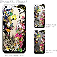【iPhone5S】【iPhone5】【iPhone5Sケース】【iphone5ケース】【ケース カバー】【docomo】【au】【Soft Bank】【スマホケース】【クリアケース】【Little World】【Moon Child】 25-ip5s-am0039