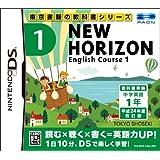 NEW HORIZON English Course 1
