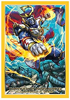 ブシロードスリーブコレクション ミニ Vol.262 カードファイト!! ヴァンガードG 『大銀河総督 コマンダーローレルD』