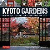 Kyoto Gardens 画像