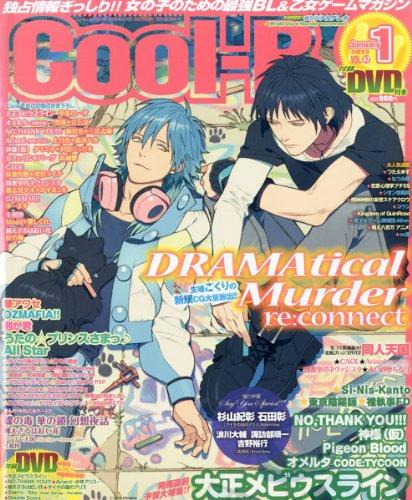 Cool-B (クールビー) 2013年 01月号 [雑誌]の詳細を見る