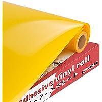 YRYM HT カッティングシート30*300㎝ 黄色 艶あり ステッカーシート 屋内5年屋外3年 ガラス 車など 防水…