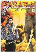 BASARA (13) (小学館文庫)