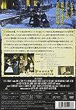 若草物語 [DVD] 画像