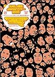 WEL爆笑JAPANツアー2005[DVD]