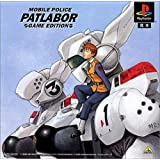 PATLABOR GAME EDITION