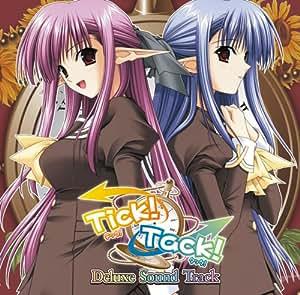 PCゲーム「Tick!Tack!」デラックスサウンドトラック