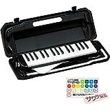 鍵盤ハーモニカ (メロディーピアノ) P3001-32K/BK ブラック サクラ楽器ステッカー付