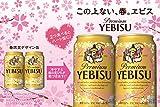 サッポロ ヱビスビール桜デザイン缶 350ml×24本