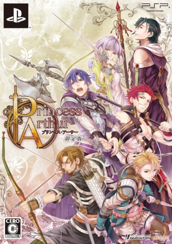 Princess Arthur (プリンセス・アーサー) (限定版) - PSP / アイディアファクトリー