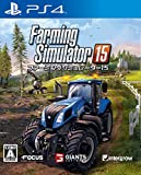 ファーミングシミュレーター 15 [PS4] 製品画像