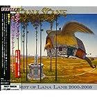 ベスト・オヴ・ラナ・レーン2000~2008