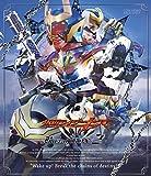 仮面ライダーキバ Blu-ray BOX 2[Blu-ray/ブルーレイ]