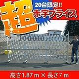 [ALMAX]アルマックス アルミキャスターゲート EXG1870N(J)W7.0m×H1.9 (門扉・フェンス・間仕切り対応)