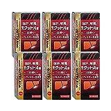 【第3類医薬品】強肝、解毒、強力グットA錠 85錠