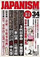 (2)新品: ¥ 1,000ポイント:30pt (3%)2点の新品/中古品を見る:¥ 1,000より