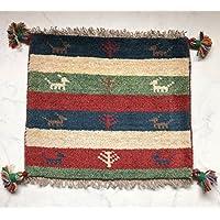 ギャベ(ギャッベ)座布団サイズ遊牧民の知恵 天然染料草木染めウール100%手織り 自社直輸入価格