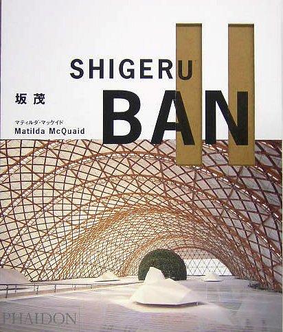 SHIGERU BANの詳細を見る