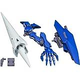 HGBD:R ガンダムビルドダイバーズRe:RISE ゼルトザームアームズ 1/144スケール 色分け済みプラモデル