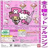 ワンピース × ハローキティ ストラップ ドクター&ナース 【全6種セット(フルコンプ)】