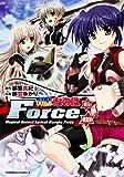 魔法戦記リリカルなのはForce (6) 限定版 (カドカワコミックス・エース)