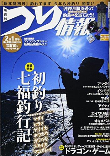 つり情報 2016年 2/1 号 [雑誌]